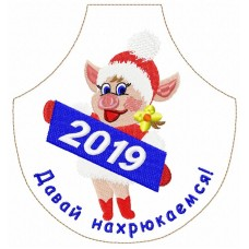 Дизайн машинной вышивки Свинка 2019 скачать
