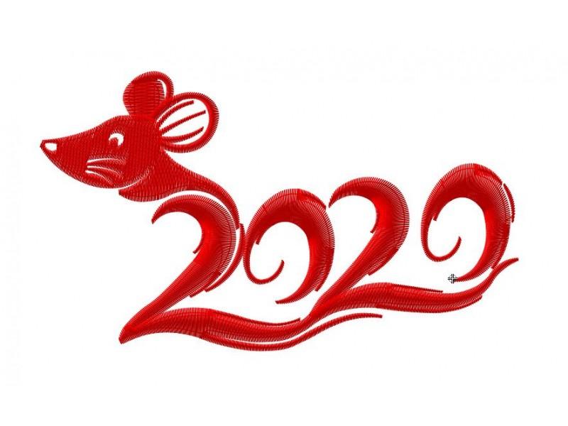 Скачать картинки новый 2020 год