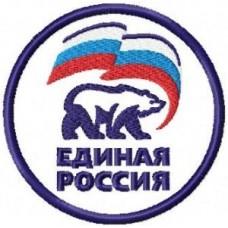 Дизайн машинной вышивки Единая Россия скачать