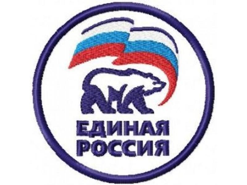 Дизайн машинной вышивки Вышивка Единая Россия скачать