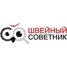 Дизайн машинной вышивки Швейный Советник лого скачать