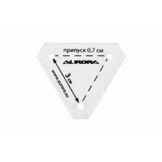 Шаблон Aurora для пэчворка треугольник 3 см AU-6182