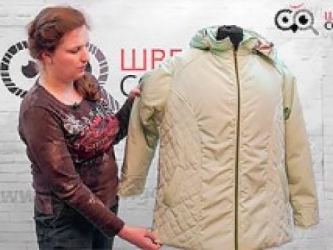 Видеокурс Видеокурс по шитью: Пошив женской куртки скачать