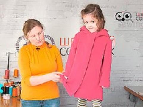 Видеокурс Видеокурс по шитью: Пошив детского пальто скачать