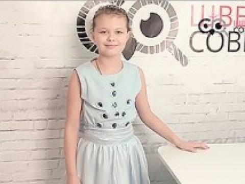Видеокурс Видеокурс по шитью: Пошив карнавального платья Золушки скачать