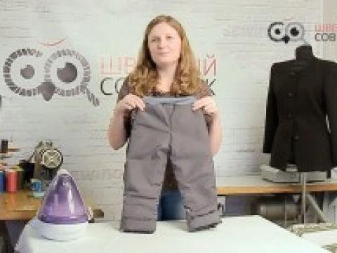 Видеокурс Видеокурс по шитью: Пошив зимних детских штанов скачать