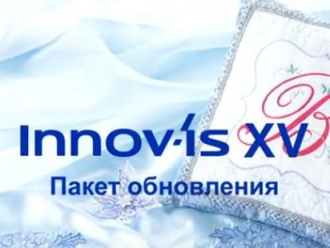 Видео инструкция Brother Innov-is XV