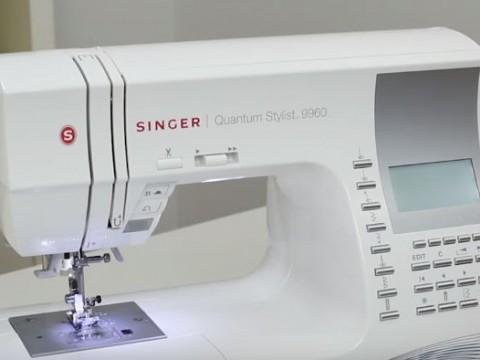Видеокурс Видео инструкция Singer Quantum Stylist 9960 скачать