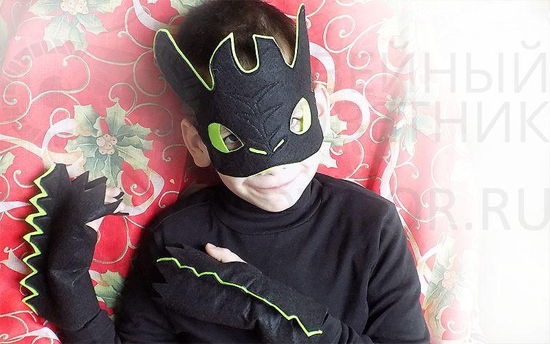 Карнавальный костюм Беззубика