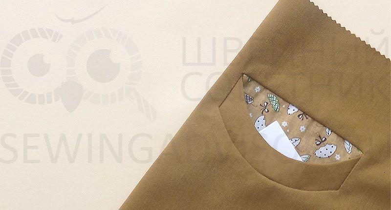 Прорезной карман с фигурной листочкой