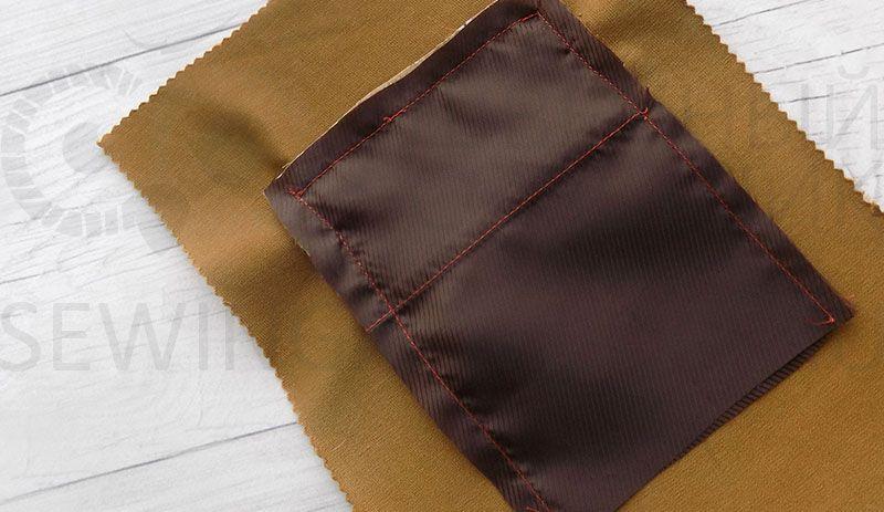 Подравняйте припуски на боковых швах подкладки