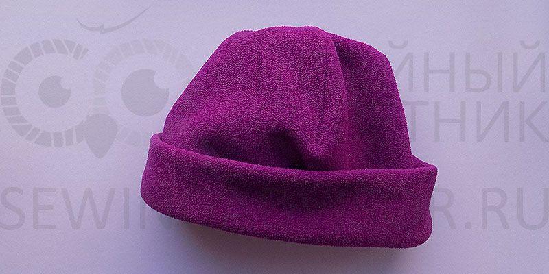 Готовая шапочка из флиса