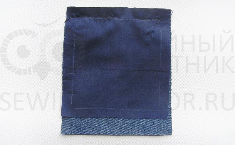 Детали кармана и подкладки сострочите