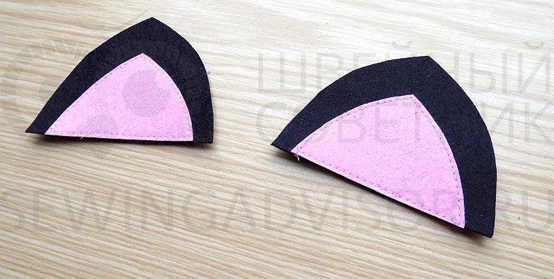 Настрочите розовые ушки на черные уши