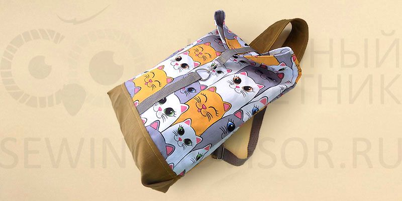 Лёгкий рюкзак из ткани