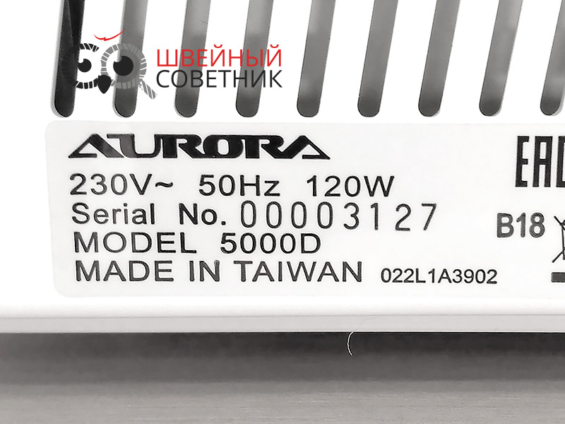 Мощность аврора 5000Д