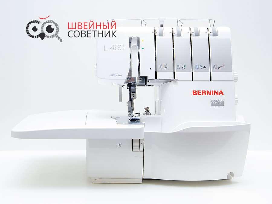 Приставной столик Бернина 460