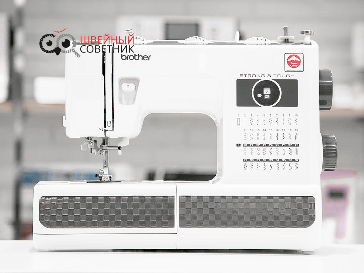 Регулировки швейной машины Brother HF37 Strong & Tough