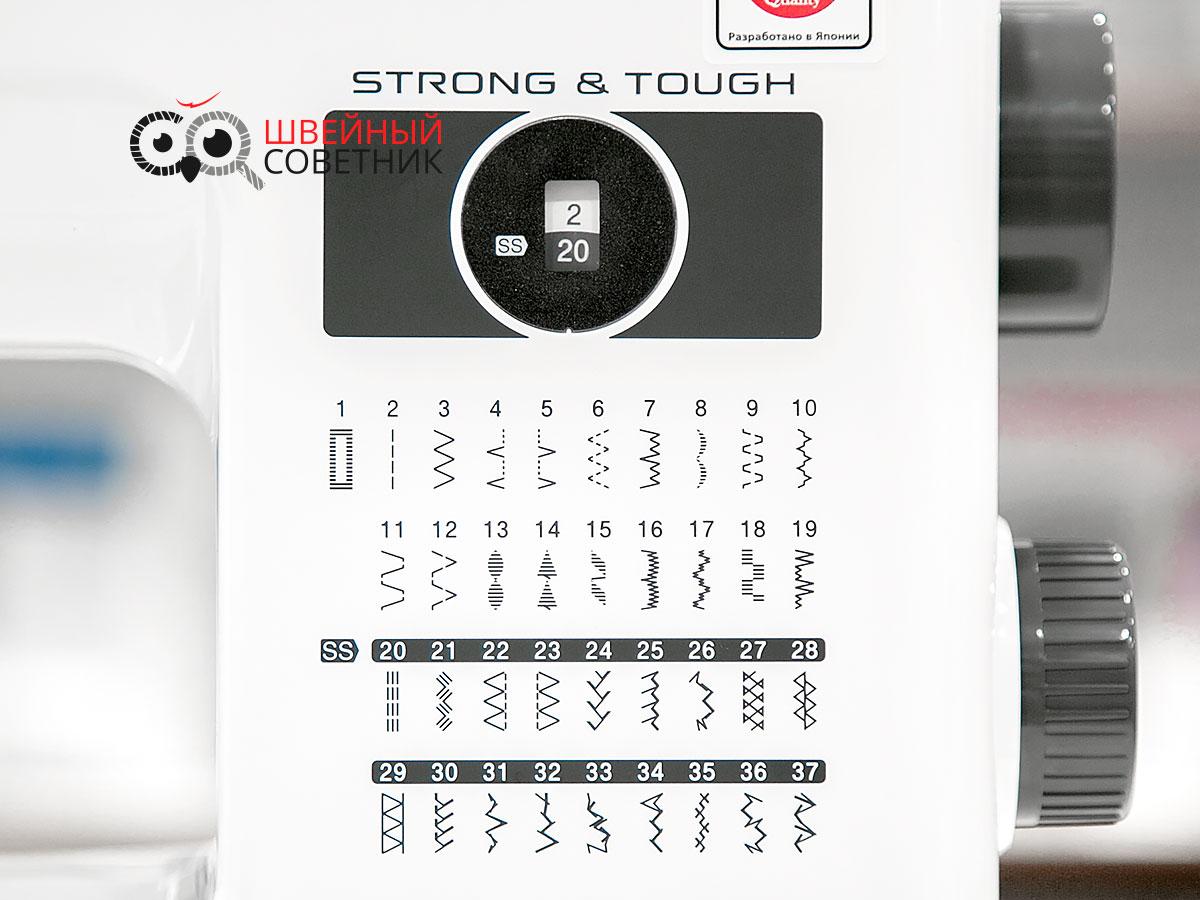 Строчки Швейной машины Brother HF37 Strong & Tough