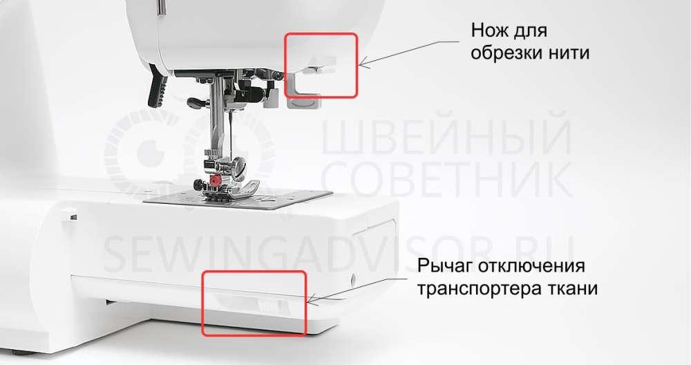 Рычаг отключения транспортера ткани как на фольксваген транспортер т4 снять