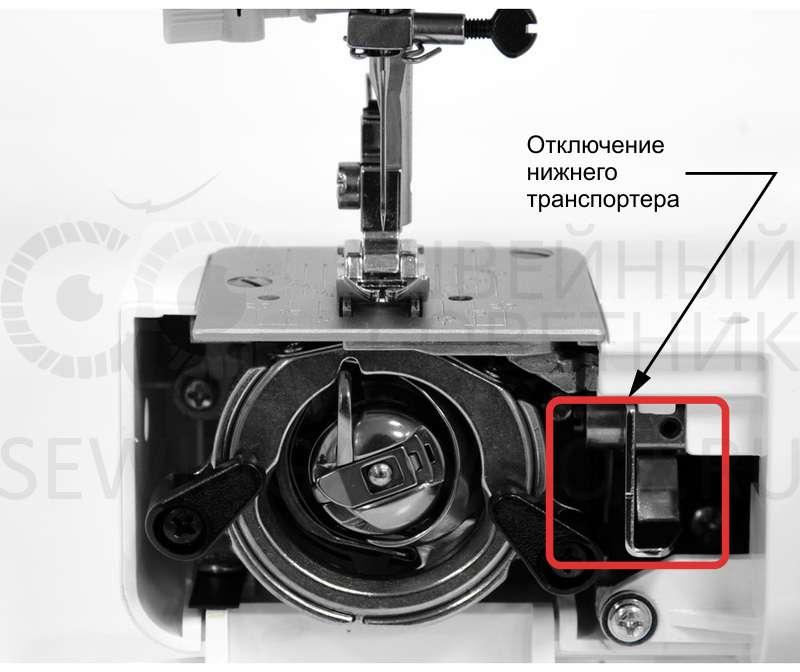 Как убрать транспортер на швейной машине джаноме скоростной элеватор