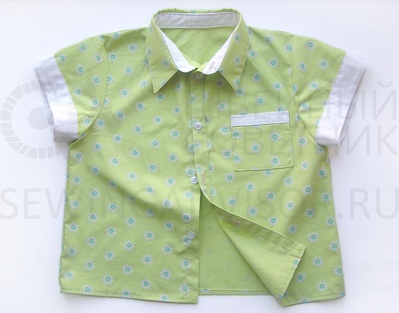 Рубашка детская своими руками