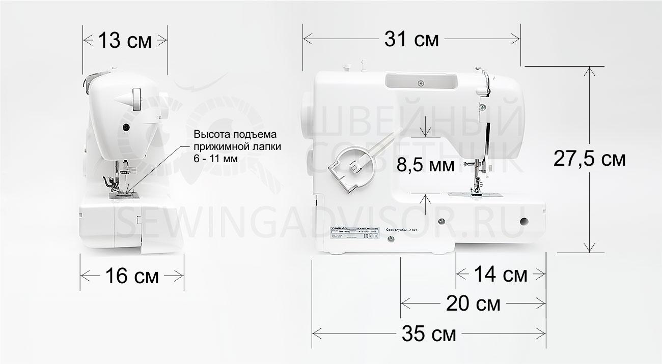 Инструкция на Швейную Машинку Janome