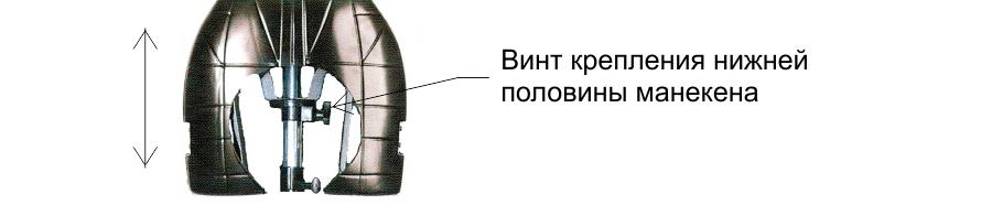 Регулируется так же и высота спины