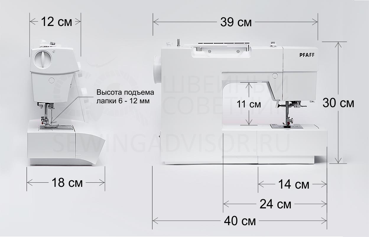 Инструкция к швейной машине pfaff