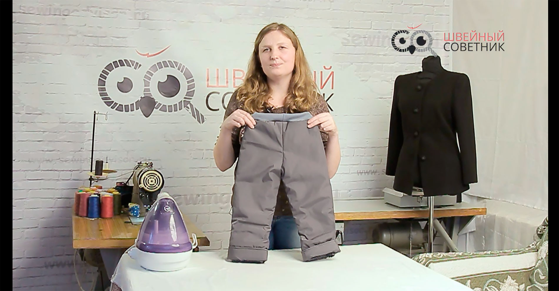 штаны пошив
