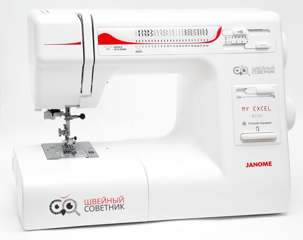 Швейная машина janome my excel w23u - верхняя нить и отделение для хранения лапок