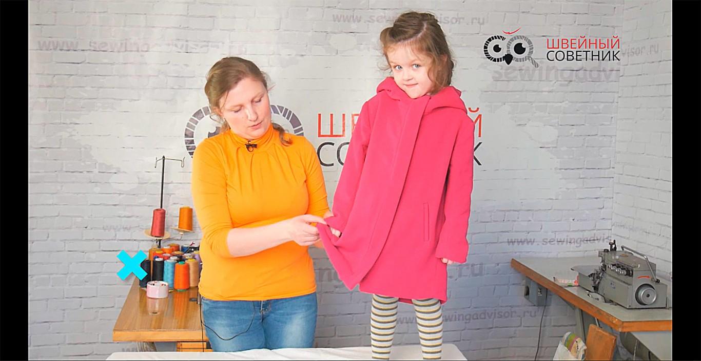 Как сшить капюшон на пальто