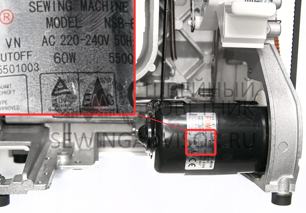 Мощный мотор переменного тока с мощностью 60 Вт