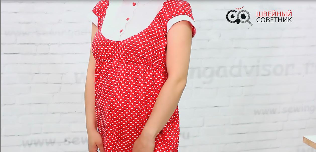 Платье для беременных на лето