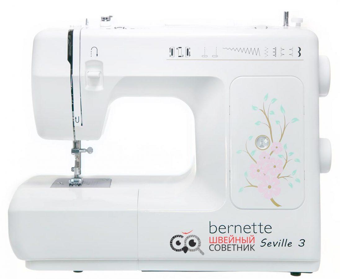 Bernina Bernette seville 3