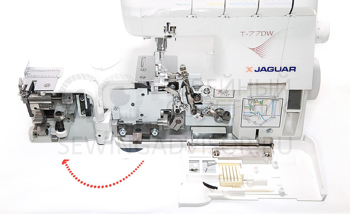 Jaguar T-77DW удобство