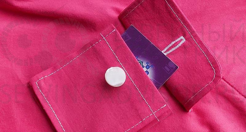 Цельнокроеный карман-портфель с клапаном
