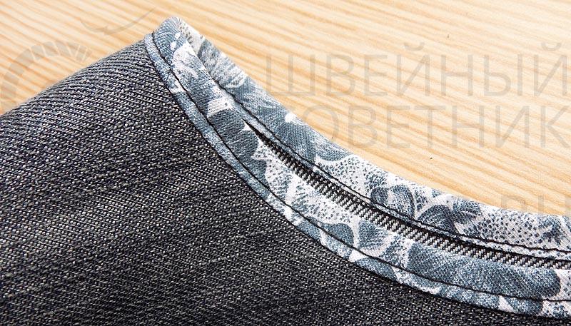 Подшейте вручную потайным швом или проложите строчку