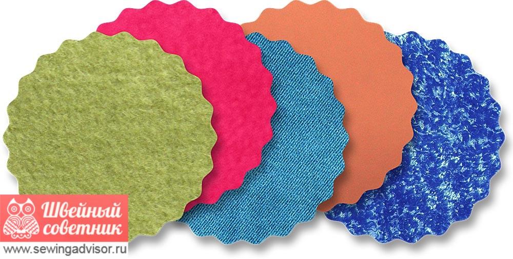 Слева направо: флис, микро-флис, микрофирбы, полинозное волокно, синель.
